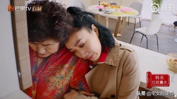 張倫碩向母親抱怨鐘麗緹太懶,女方委屈大哭,網友大怒